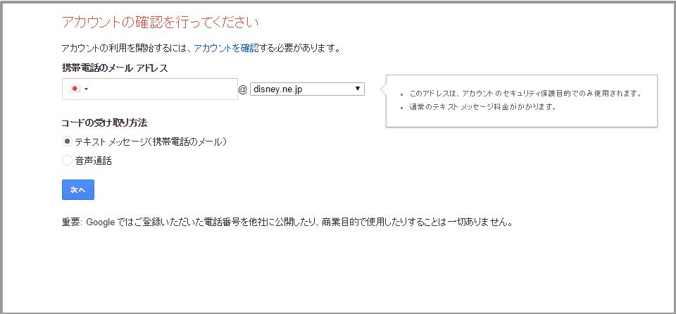 インターネットビジネス3
