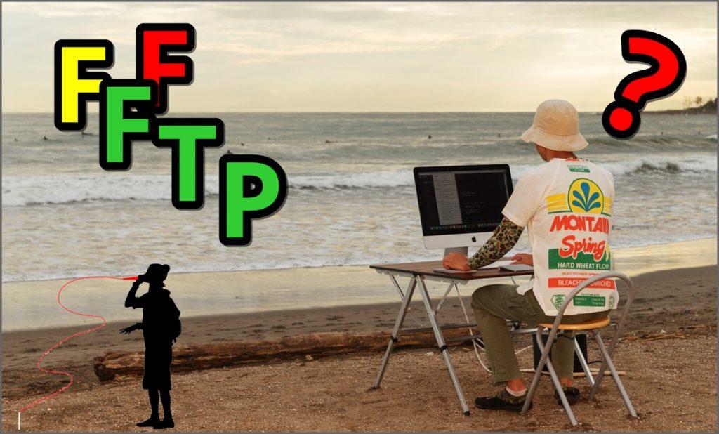 ネットビジネスFTP