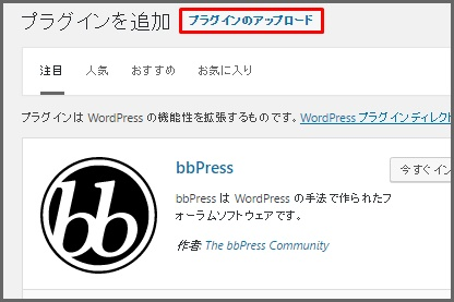 WordPress改行