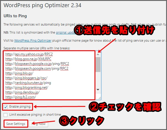 Ping送信