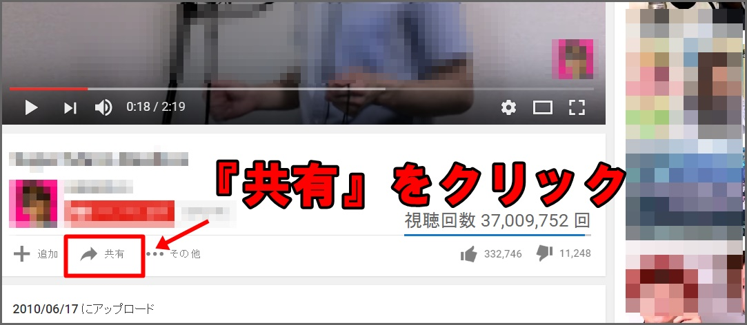 Youtube動画挿入