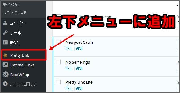 短縮URLネットビジネス