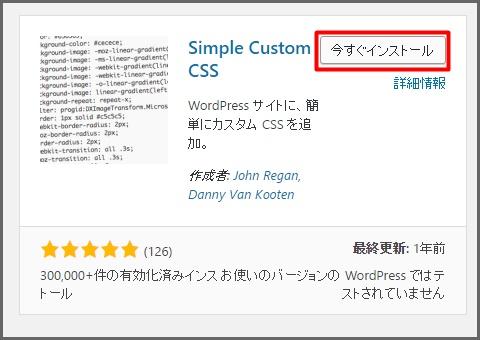 CSS直接