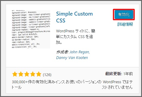 CSSネットビジネス