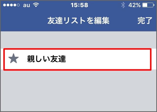 星マークFacebook