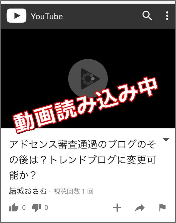 Youtube,聞きながら,iphone