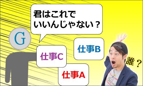 Google for Jobs,リリース,日本,影響